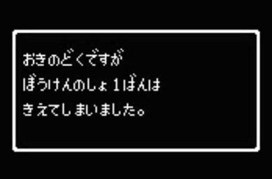 a_20180807112824ce7.jpg