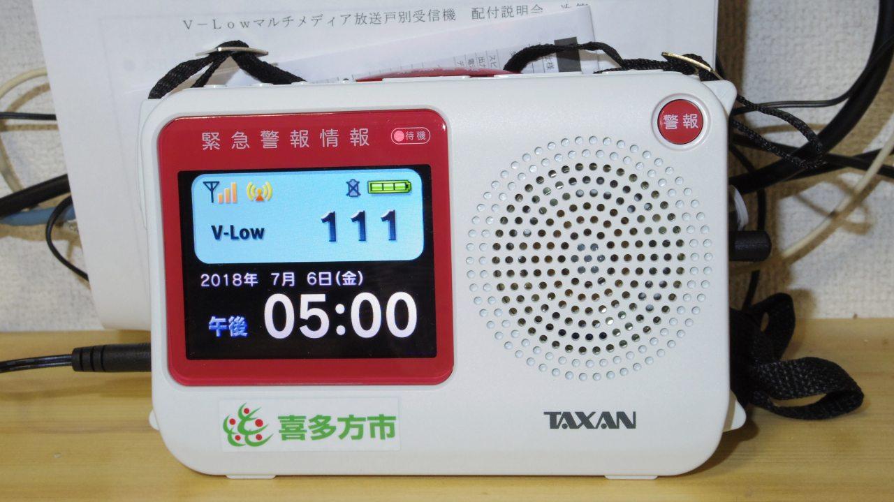 IMGP0504-s.jpg