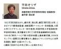 2018_6_アートマネジメント講座_香川