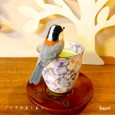 IMG_5664ふちヤマガラ