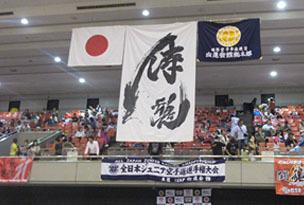全日本ジュニア02