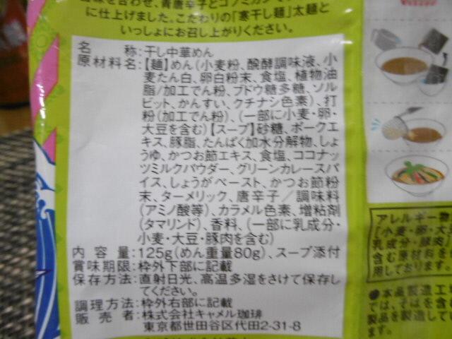 P1320946(1).jpg