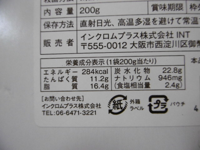 P1330020.jpg