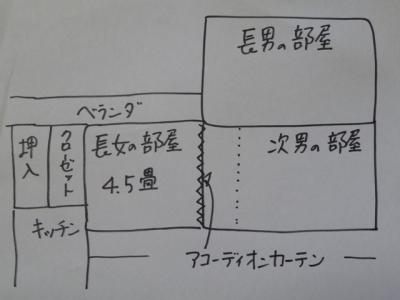 P1040513.jpg