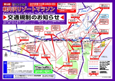 2018KMF_kisei_map_ページ_1