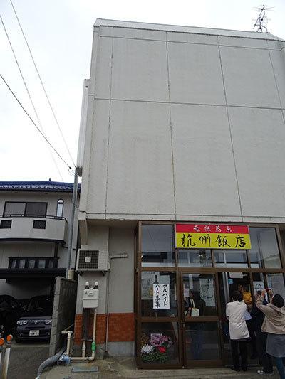 20181108-3.jpg