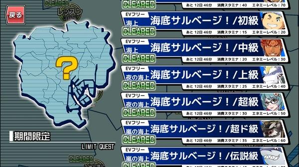 うきわ海の幸周回パーティ紹介 (1)
