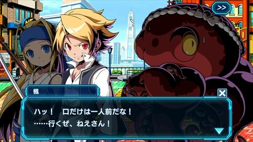 キミヒロMOWストーリー1話 (2)