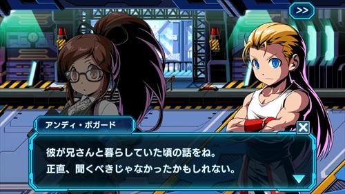 キミヒロMOWストーリー1話 (95)