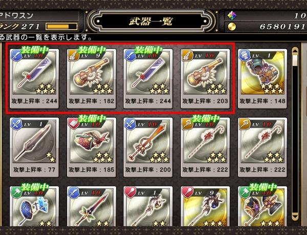 赤ずきんちゃんの届け物前編コンプ (3)