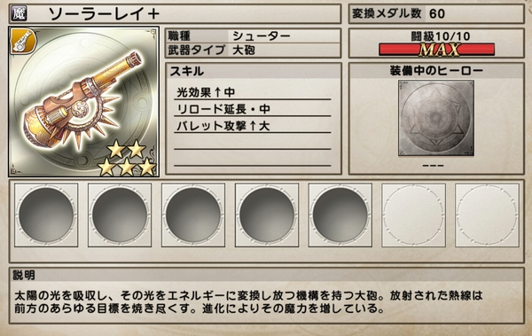 赤ずきんちゃんの届け物前編コンプ (4)