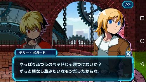 キミヒロMOWストーリー4 (1)