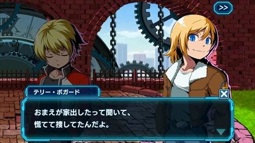 キミヒロMOWストーリー4 (5)