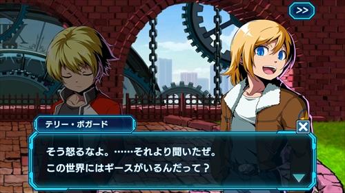 キミヒロMOWストーリー4 (7)