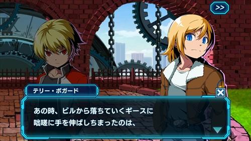 キミヒロMOWストーリー4 (11)