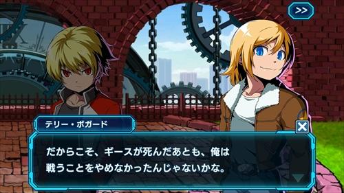 キミヒロMOWストーリー4 (13)
