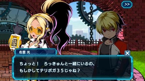 キミヒロMOWストーリー4 (22)