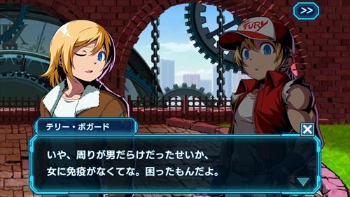 キミヒロMOWストーリー4 (94)