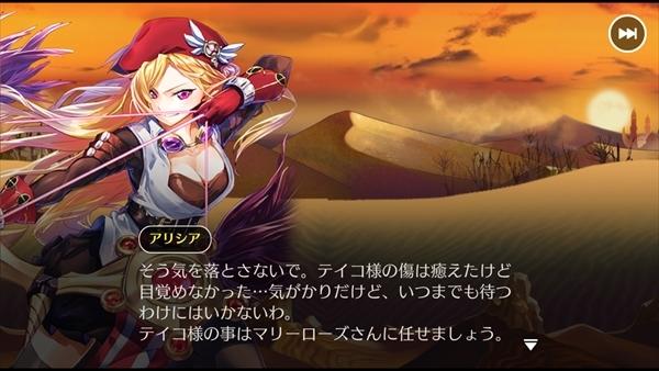 レクラ平原1 (2)