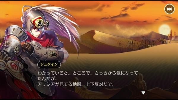 レクラ平原1 (3)
