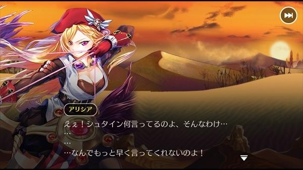 レクラ平原1 (4)