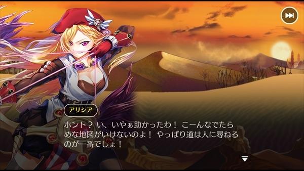 レクラ平原1 (6)