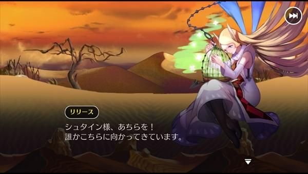 レクラ平原1 (8)