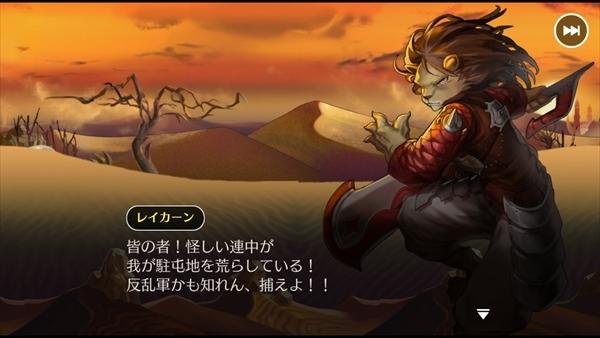 レクラ平原1 (10)