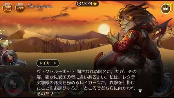 レクラ平原1 (13)