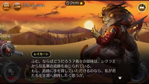 レクラ平原1 (15)