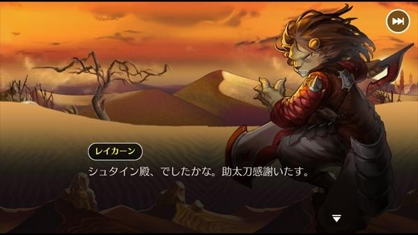 レクラ平原ステージ2 (1)