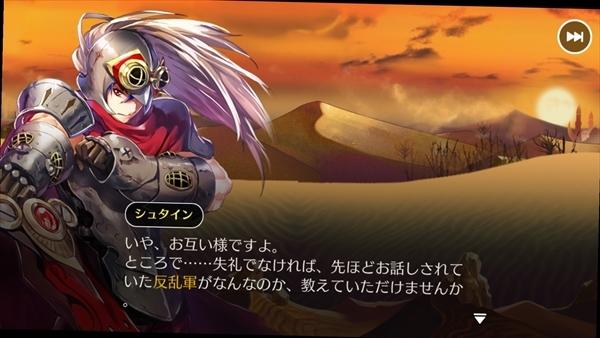 レクラ平原ステージ2 (2)