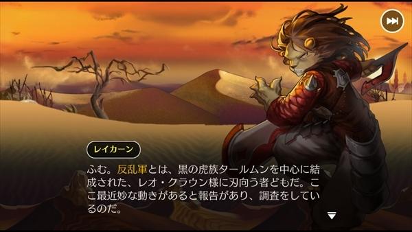 レクラ平原ステージ2 (3)