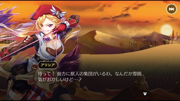 レクラ平原ステージ2 (4)