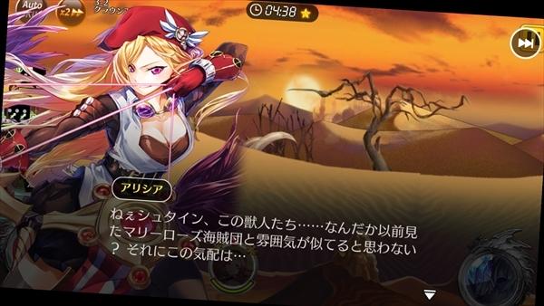 レクラ平原ステージ2 (6)