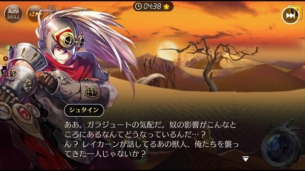 レクラ平原ステージ2 (7)