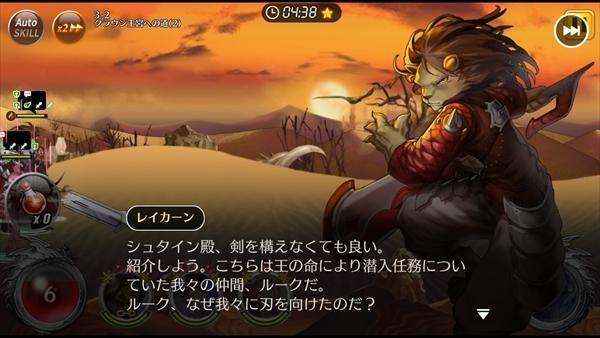 レクラ平原ステージ2 (8)