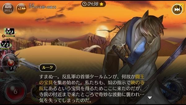 レクラ平原ステージ2 (9)