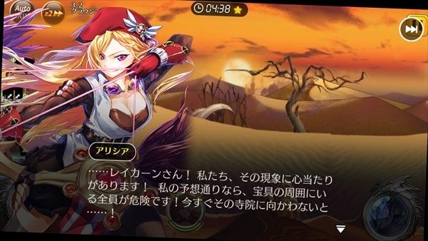 レクラ平原ステージ2 (10)