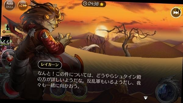 レクラ平原ステージ2 (11)