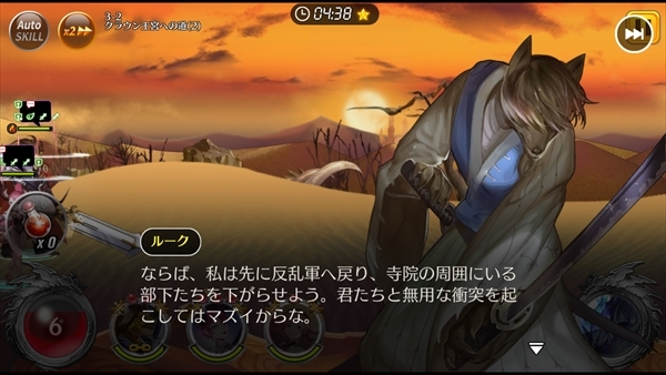 レクラ平原ステージ2 (12)