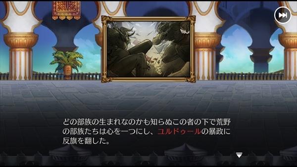レクラ平原ステージ3 (5)