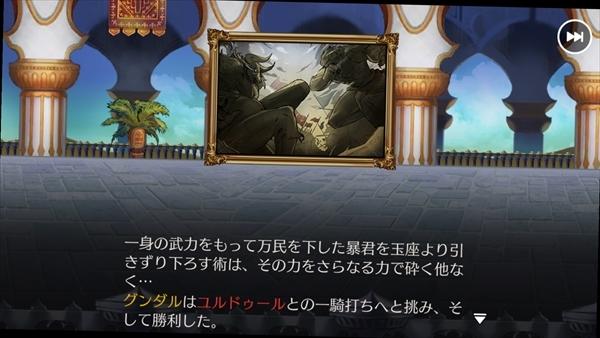 レクラ平原ステージ3 (6)