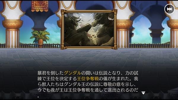 レクラ平原ステージ3 (7)