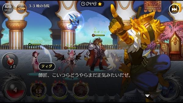 レクラ平原ステージ3 (12)