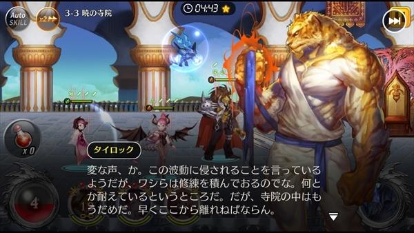 レクラ平原ステージ3 (15)