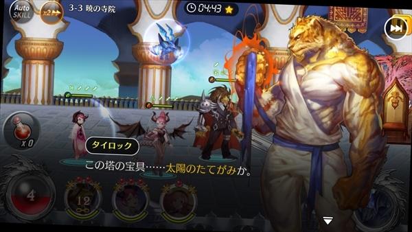 レクラ平原ステージ3 (17)