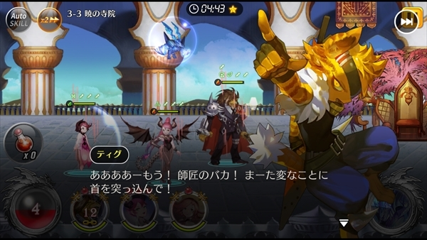 レクラ平原ステージ3 (20)