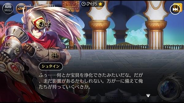 レクラ平原ステージ4 (6)