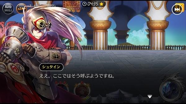 レクラ平原ステージ4 (8)